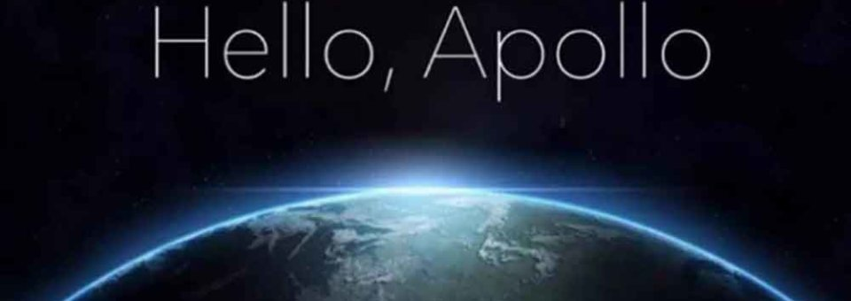 Baidu Q2 revenues surge with Apollo blooming development